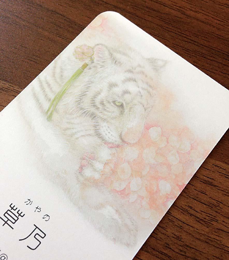 [名刺]草乃 様 第2段