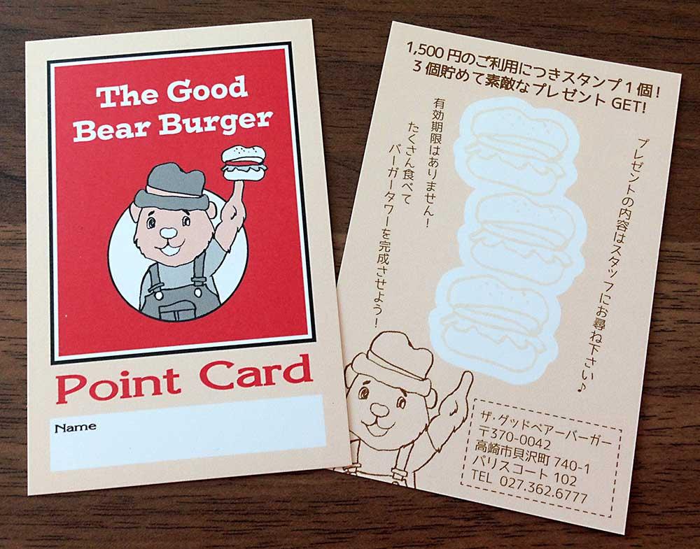 [ポイントカード&ゴム印]The Good Bear Burger 様