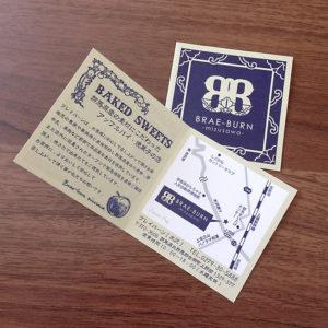 BRAE-BURN -mizusawa- ショップカード02