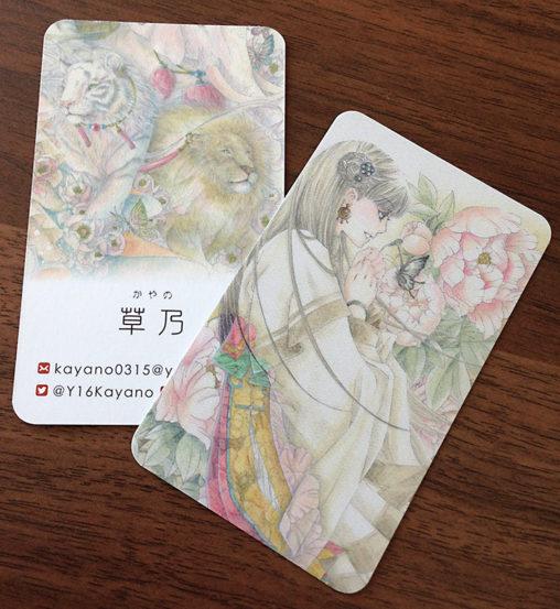 草乃 名刺01