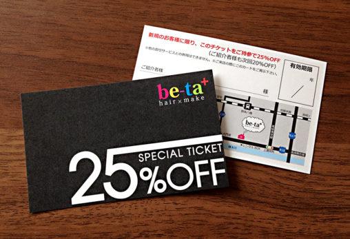 紹介カード be-ta+様