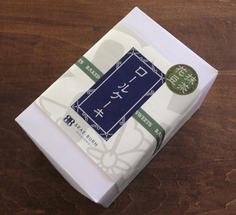 ロールケーキパッケージ BRAE-BURN -mizusawa-