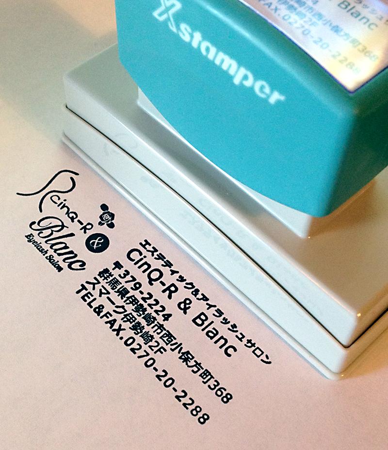 CinQ-R & Blanc 様 シャチハタ住所印
