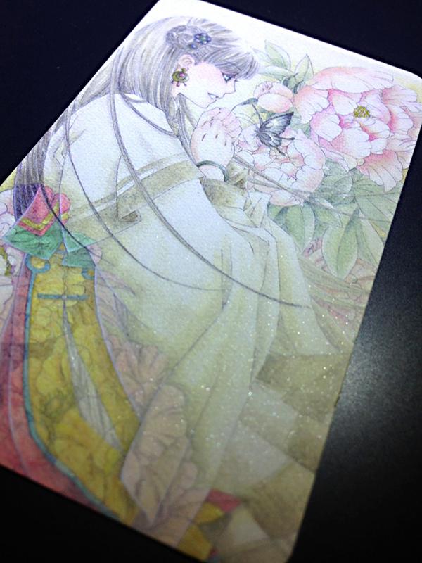 草乃 名刺04