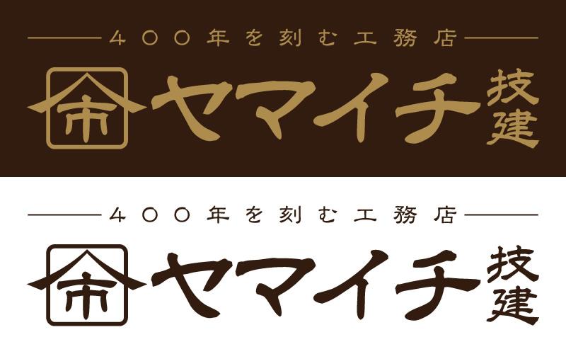 logo_yamaichi_02