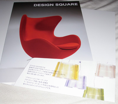 more_designsquare_01